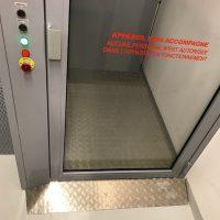 SAFtech . Centre administratif . Elévateur monte-charge . NIV-MCI 2 niveaux .2. NIV0